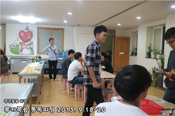 루카복음 통독피정_2015_0918 (16).JPG