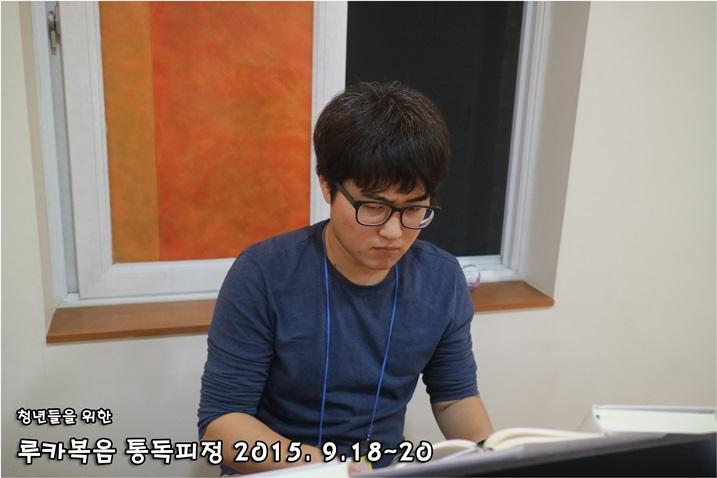 루카복음 통독피정_2015_0918 (35).JPG