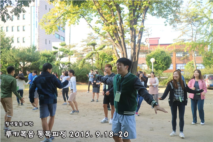 루카복음 통독피정_2015_0919 (23).JPG