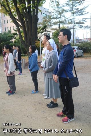 루카복음 통독피정_2015_0919 (6).JPG
