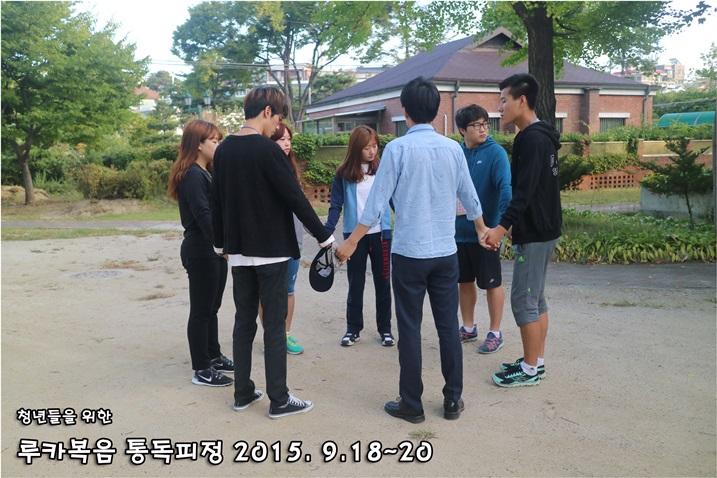 루카복음 통독피정_2015_0919 (17).JPG