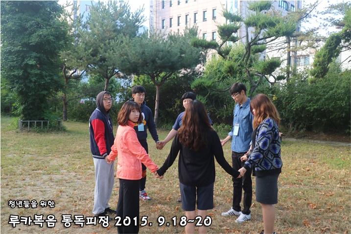 루카복음 통독피정_2015_0919 (13).JPG