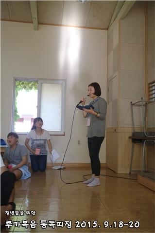 루카복음 통독피정_2015_0919 (135).JPG