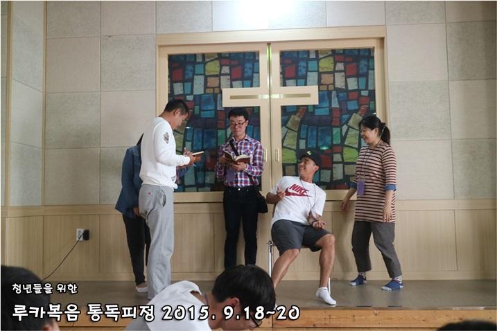 루카복음 통독피정_2015_0919 (112).JPG