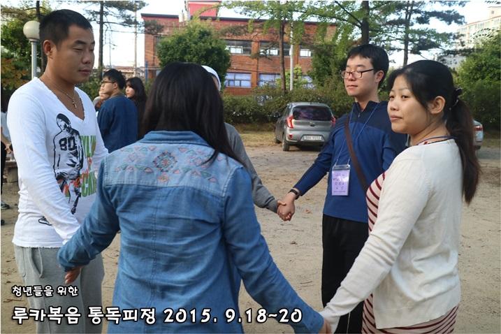루카복음 통독피정_2015_0919 (11).JPG