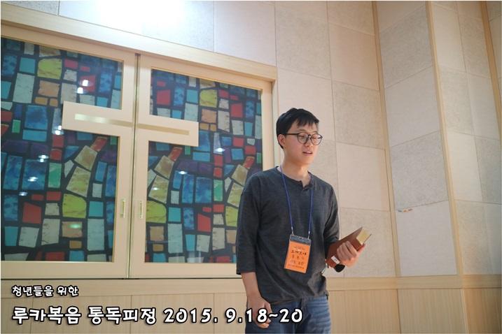 루카복음 통독피정_2015_0919 (147).JPG