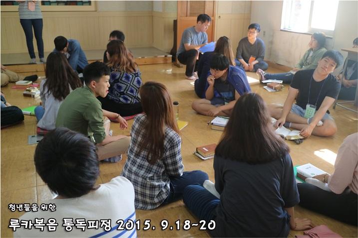 루카복음 통독피정_2015_0919 (67).JPG