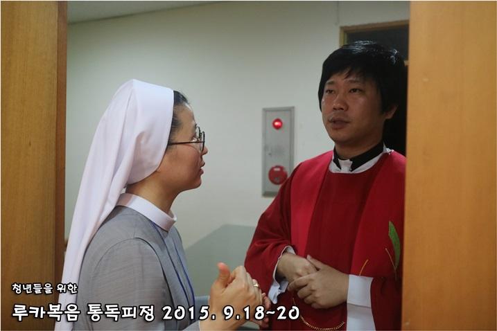 루카복음 통독피정_2015_0919 (188).JPG