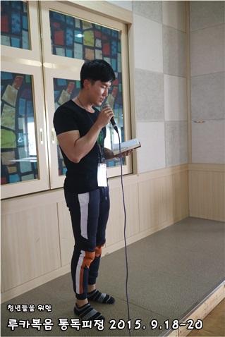 루카복음 통독피정_2015_0919 (101).JPG