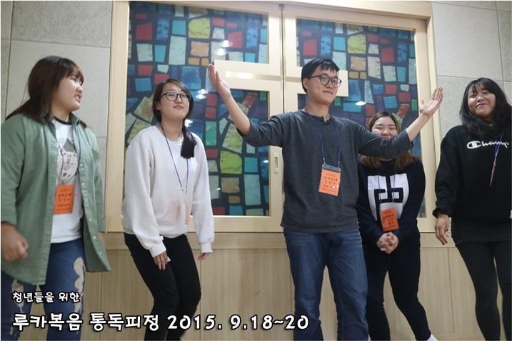 루카복음 통독피정_2015_0919 (157).JPG