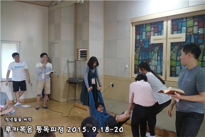 루카복음 통독피정_2015_0919 (167).JPG