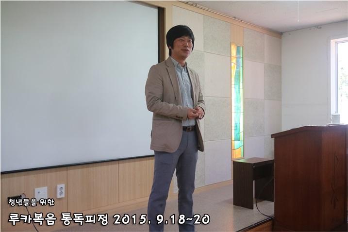 루카복음 통독피정_2015_0919 (56).JPG