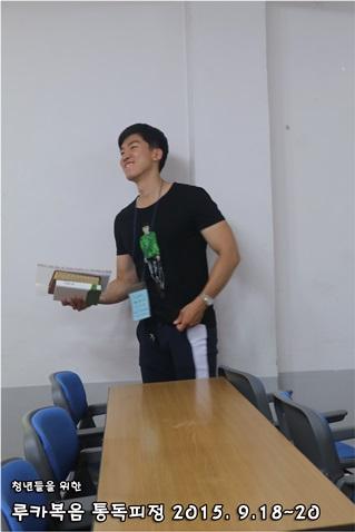 루카복음 통독피정_2015_0919 (61).JPG