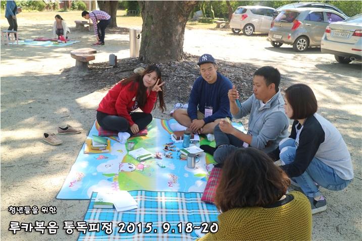 루카복음 통독피정_2015_0919 (63).JPG