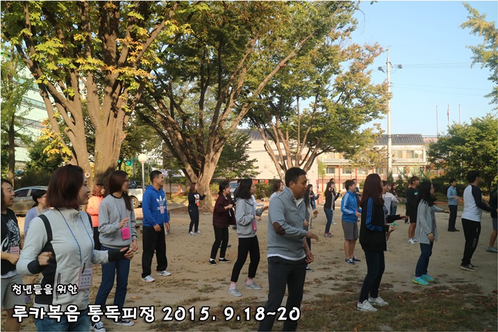 루카복음 통독피정_2015_0919 (25).JPG