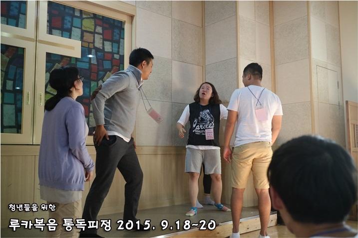 루카복음 통독피정_2015_0919 (140).JPG