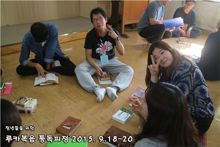 루카복음 통독피정_2015_0919 (69).JPG