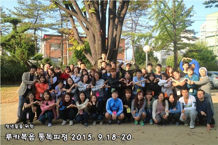 루카복음 통독피정_2015_0919 (31).JPG