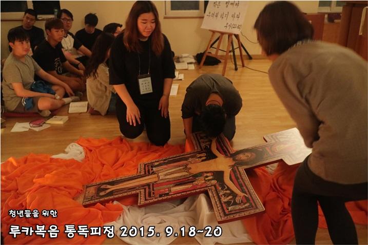 루카복음 통독피정_2015_0919 (224).JPG