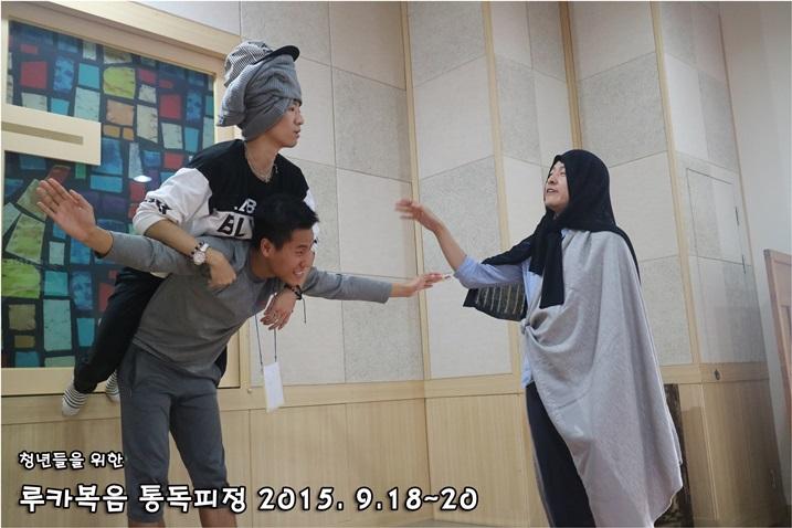루카복음 통독피정_2015_0919 (176).JPG
