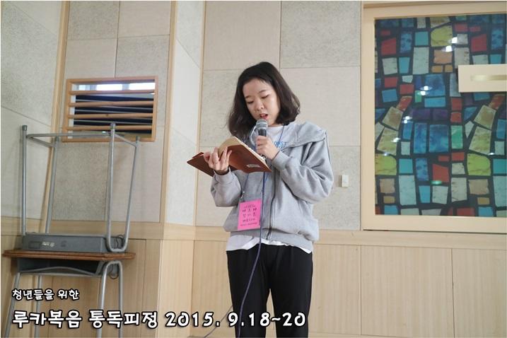 루카복음 통독피정_2015_0919 (118).JPG