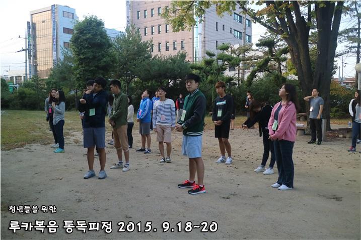 루카복음 통독피정_2015_0919 (4).JPG