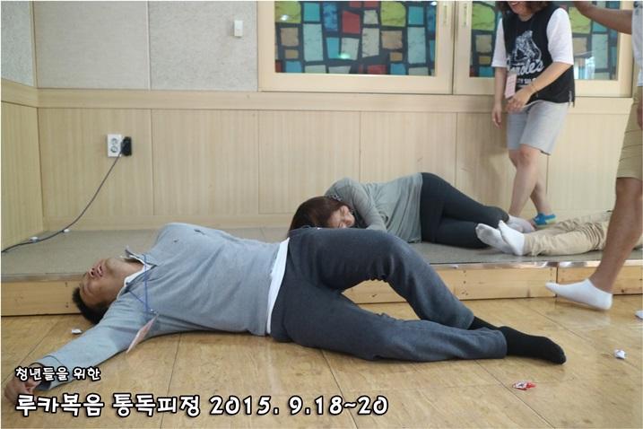 루카복음 통독피정_2015_0919 (141).JPG