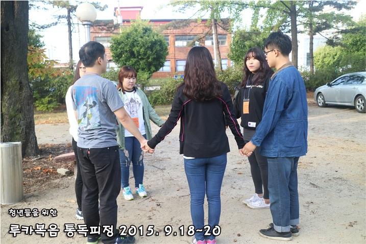 루카복음 통독피정_2015_0919 (12).JPG