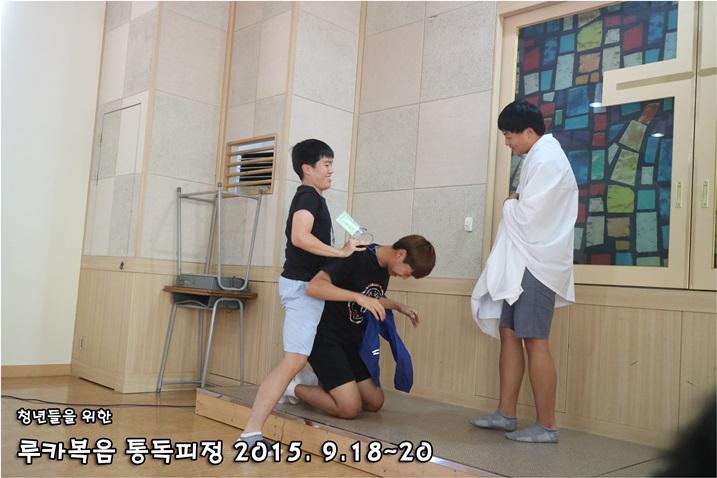 루카복음 통독피정_2015_0919 (131).JPG