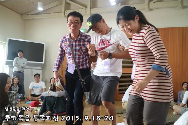 루카복음 통독피정_2015_0919 (111).JPG