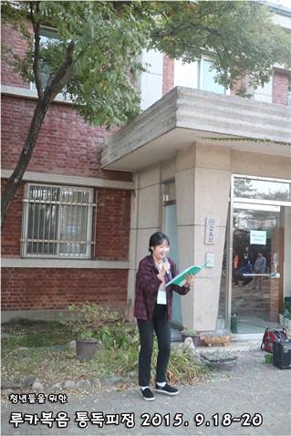 루카복음 통독피정_2015_0919 (2).JPG