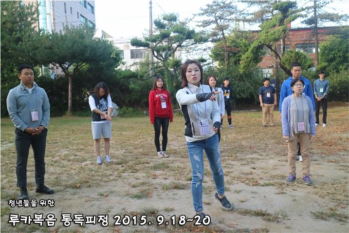 루카복음 통독피정_2015_0919 (9).JPG
