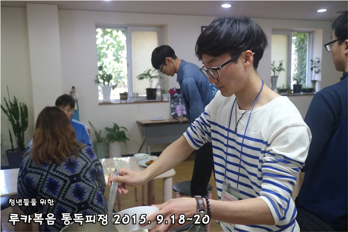 루카복음 통독피정_2015_0919 (35).JPG