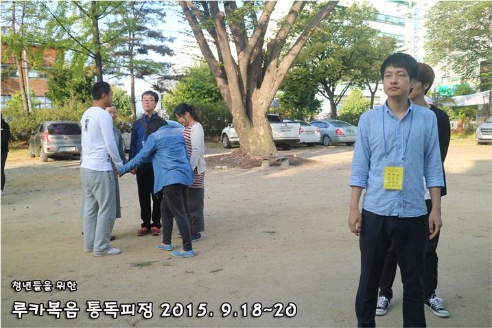 루카복음 통독피정_2015_0919 (19).JPG