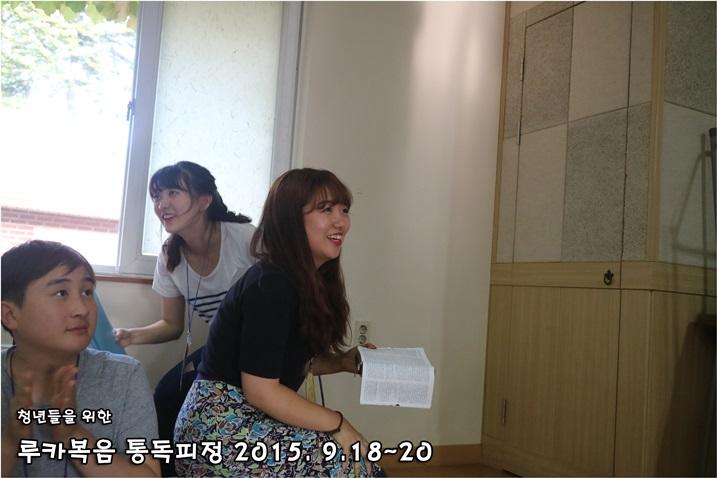루카복음 통독피정_2015_0919 (179).JPG