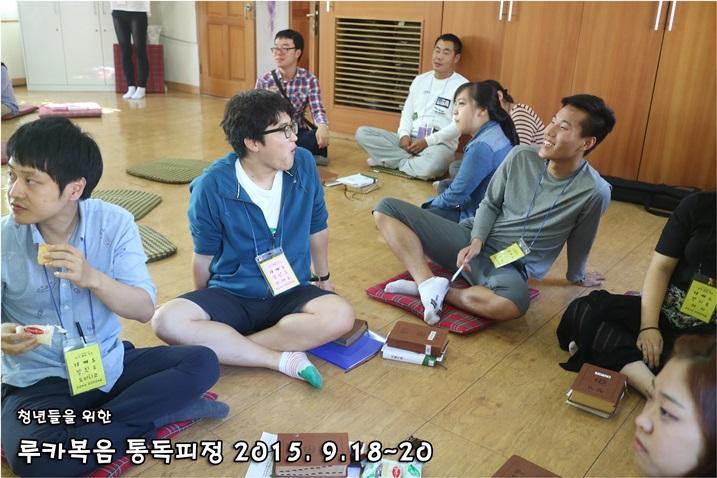 루카복음 통독피정_2015_0919 (72).JPG