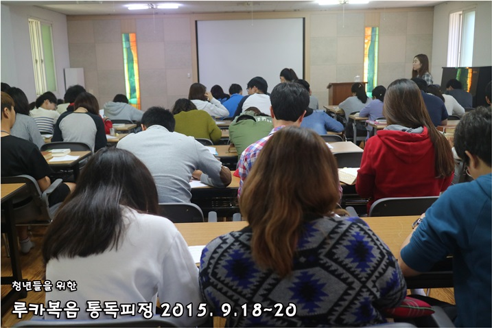 루카복음 통독피정_2015_0919 (60).JPG