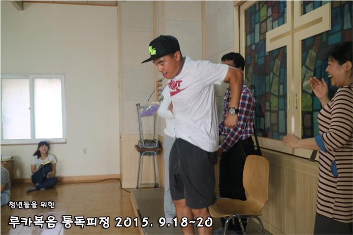 루카복음 통독피정_2015_0919 (115).JPG