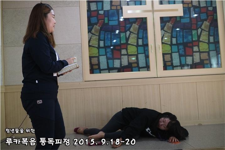 루카복음 통독피정_2015_0919 (151).JPG