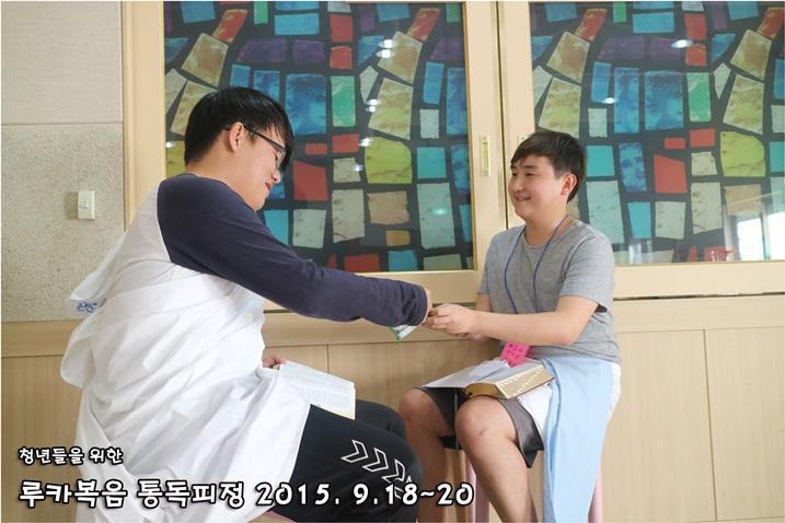 루카복음 통독피정_2015_0919 (122).JPG