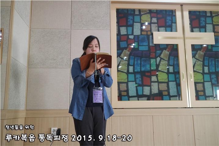 루카복음 통독피정_2015_0919 (108).JPG
