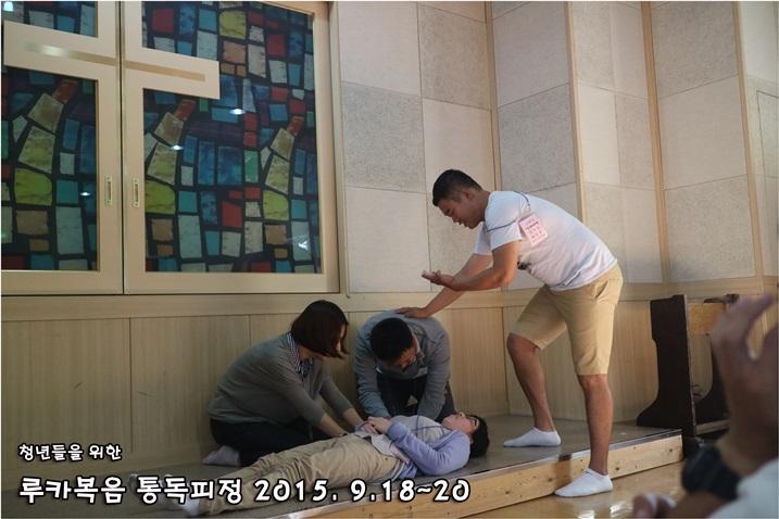 루카복음 통독피정_2015_0919 (144).JPG