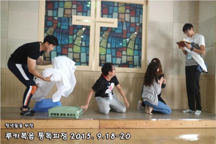루카복음 통독피정_2015_0919 (103).JPG