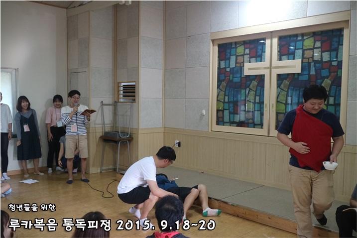 루카복음 통독피정_2015_0919 (166).JPG