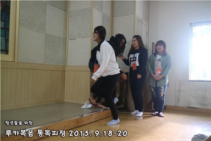 루카복음 통독피정_2015_0919 (155).JPG