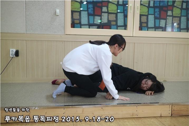 루카복음 통독피정_2015_0919 (154).JPG