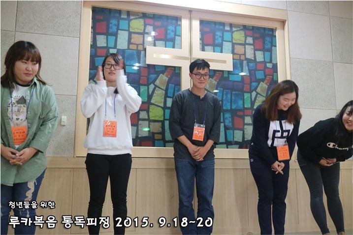 루카복음 통독피정_2015_0919 (158).JPG