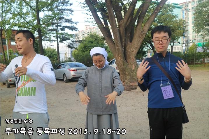 루카복음 통독피정_2015_0919 (10).JPG