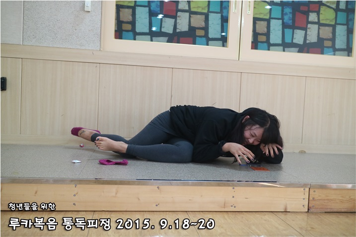 루카복음 통독피정_2015_0919 (150).JPG