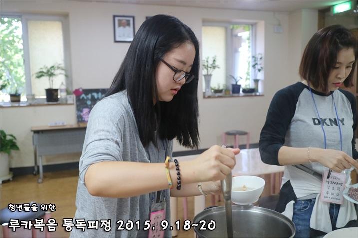 루카복음 통독피정_2015_0919 (34).JPG